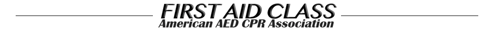 AEDCPR - Online First Aid Certification Class