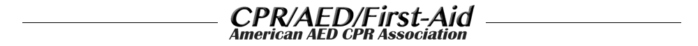 AEDCPR - Online CPR/AED/First-Aid Certification Class